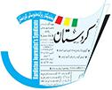 نقابة صحفيي كوردستان